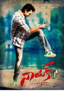 Naayak Telugu Movie Online